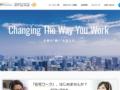 NTTコムチェオで募集している在宅ワークの求人【電話オペレーターのcavaスタッフ】