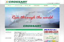 クロスアート産業株式会社