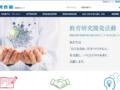 河合塾グループの模試採点者募集、在宅ワークができる自宅パソコン採点あり。