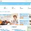 公文日本語プログラムのトップページ