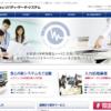 株式会社リバティ・データ・システムでは在宅データ入力者募集【大阪・近畿圏在住の方