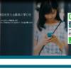 Udemyは講師にもなれるオンライン学習のプラットフォーム【Photoshop受講体験あり】