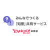 英語教室を開きたいと思っています。ECCジュニア、ベネッセのベ ステトュ... - Yahoo!