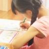 「まなびwith」添削者募集について【小学館の通信教育の添削で在宅ワーク】