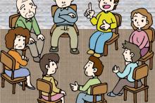 座談会や会場調査のイメージ