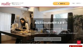 縫製の在宅ワークならnutte(ヌッテ)