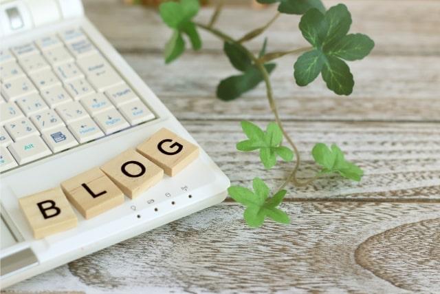 Webライターを目指すならブログを書こう